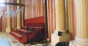 Sala del Pantheon